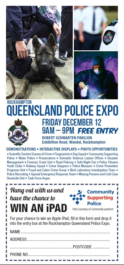 Police Expo competition 3